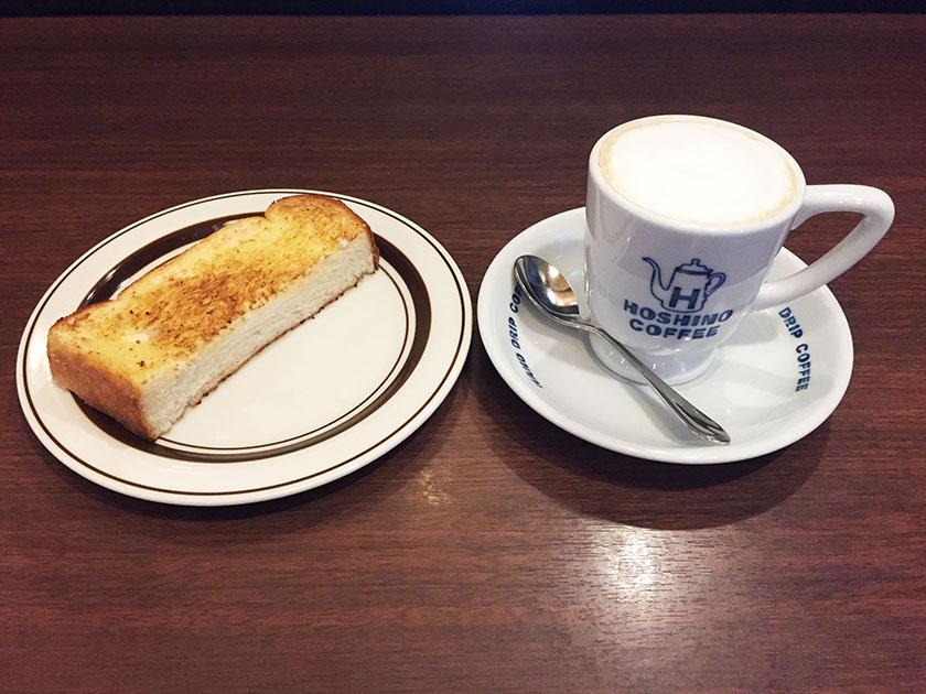 『星乃珈琲』の「カフェオレ&モーニング」01.jpg